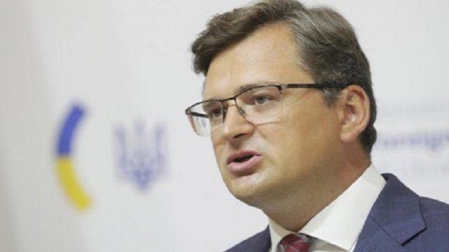 МИД Украины отреагировал на выход РФ из консультационной группы по MH17