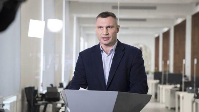 Кличко просит Раду снизить тарифы на газ