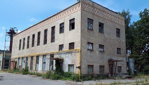 ФГИУ продал Артемовский спиртзавод