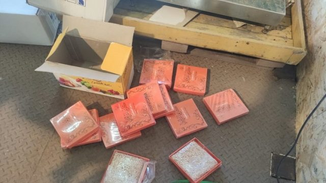 СБУ в Одессе у наркодельцов изъяла 750 кг психотропа