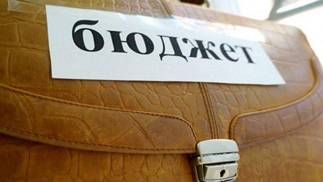 Парламент 20 октября не будет рассматривать проект Госбюджета-2021