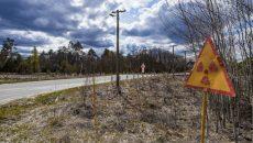 Укравтодор обновит дороги в зоне отчуждения