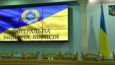 ЦИК спрогнозировала длительный подсчет голосов на местных выборах