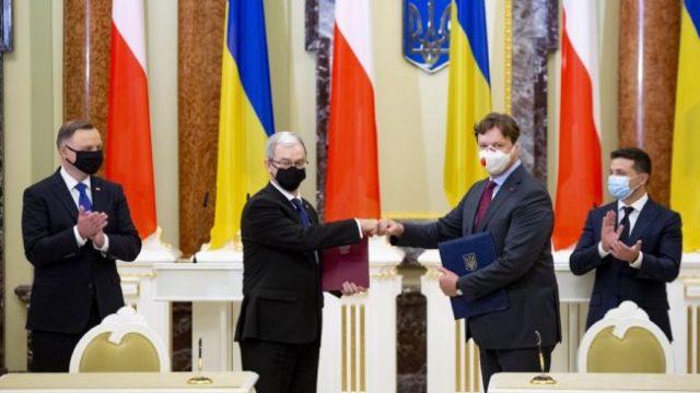 Украина и Польша подписали соглашение о расширении доступа к объектам приватизации