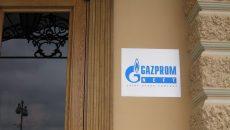 «Газпром» намерен обжаловать штраф властей Польши на 6 млрд евро