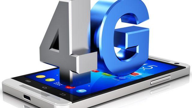 Мобильные операторы подключили к 4G 1,2 тыс. населенных пунктов