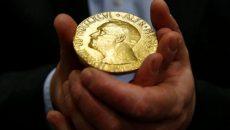 В Стокгольме объявили лауреатов Нобелевской премии по экономике