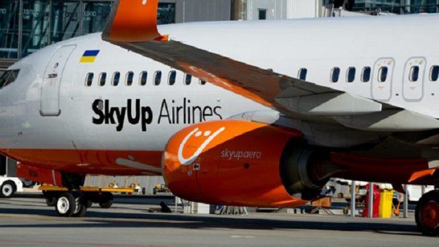 SkyUp запускает временные рейсы из Киева в Софию