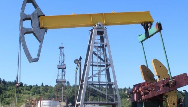Укрнафта уплатила около 900 млн грн налогов