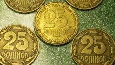 НБУ вывел из оборота монеты по 25 копеек