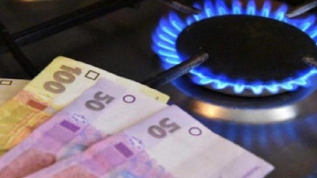 Нафтогаз в ноябре увеличивает цену на газ для населения