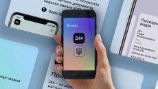Три украинских банка подключили возможность шеринга цифровых документов