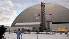 Корейцы помогут очистить ЧАЭС от радиоактивного загрязнения