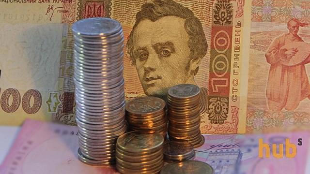 В Украине средняя зарплата выросла на 4,8% - Госстат