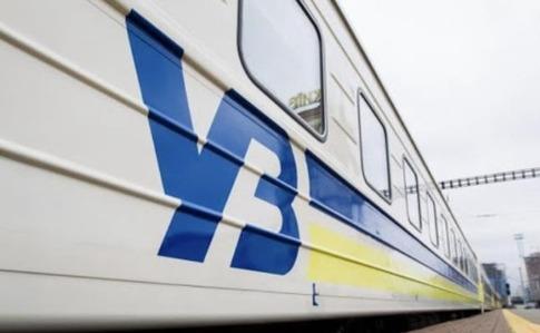 УЗ назначила 10 дополнительных поездов