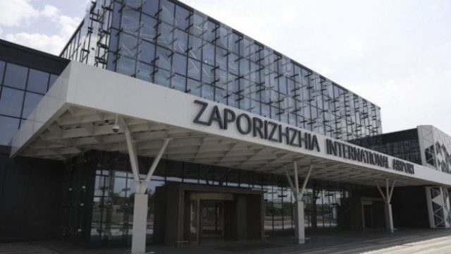 Новый терминал аэропорта «Запорожье» заработает в понедельник