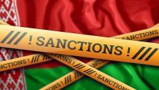 Украина присоединится к введенным санкциям ЕС против Беларуси – МИД