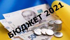 Дефицит бюджета составил 5,7 млрд грн