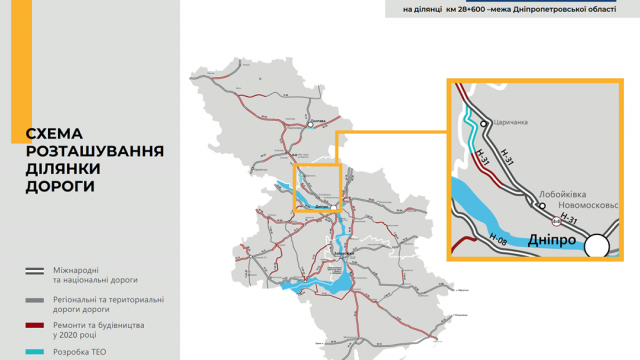 Укравтодор хоче закатати не перевірені доменні шлаки в автодорогу Київ-Дніпро на площі 850 тис. кв. м, але умовчує про свої плани