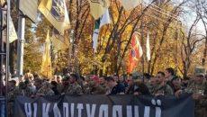 Участники марша в честь Дня защитников Украины пришли под ОП