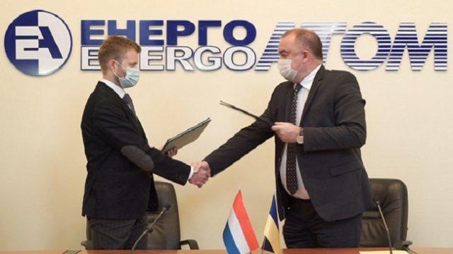 Энергоатом и голландская Bitfury Holding договорились о сотрудничестве