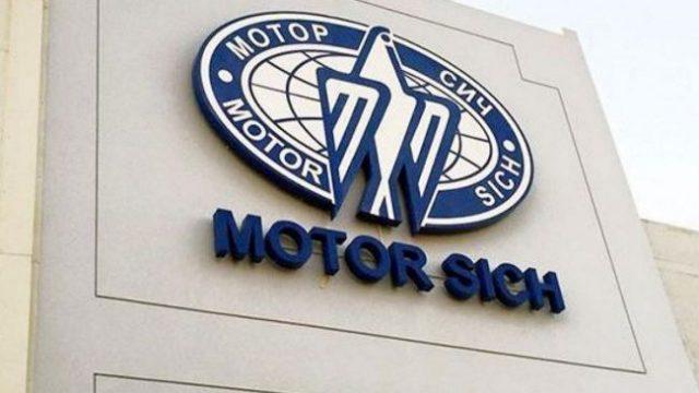 Менеджеры Богуслаева остановили «Мотор Сич» и отправили сотрудников «в простой», – СМИ