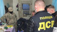 Правоохранители ликвидировали канал передачи наркотиков в СИЗО