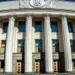 Счетная палата провела аудит расходов на содержание Верховной Рады