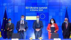 На полях Саммита Украина – ЕС подписан ряд двусторонних документов