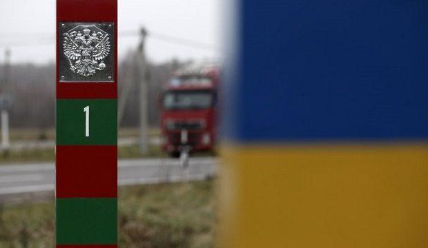 На белорусско-украинской границе задержали группу анархистов, – госпогранкомитет Беларуси