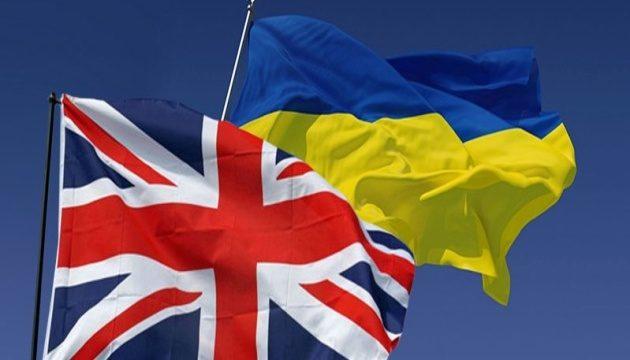 Лондон ведет переговоры о продаже ракет Киеву, - The Times