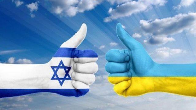 Израиль ратифицировал соглашение о ЗСТ с Украиной, - президент