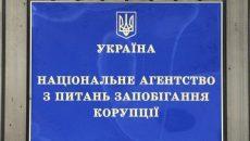ФГИУ на этой неделе проведет аукционов больше чем на 9 млн грн