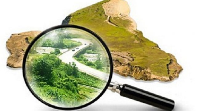В Госгеокадастре анонсировали ликвидацию Главных управлений в областях