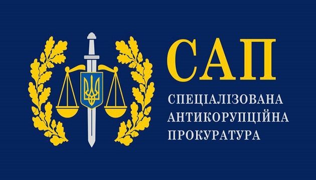САП направила в ВАКС дело в отношении экс-руководителей двух госпредприятий