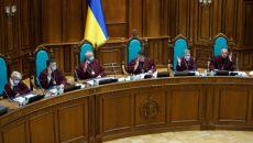 Рада провалила назначение судьи КСУ