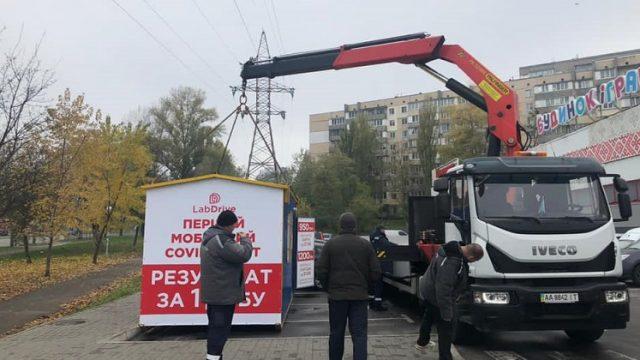 В Киеве обнаружили подпольную ПЦР-лабораторию