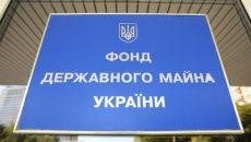 ФГИУ выставил на продажу еще 3 спиртзавода «Укрспирта»