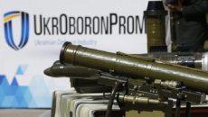 Укроборонпром увеличил свой доход на 9%