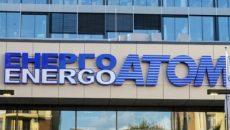 Энергоатом выставил на продажу 37,2 тысячи МВт-ч электроэнергии