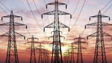 В Минэнерго спрогнозировали увеличение производства электроэнергии на 5,5%