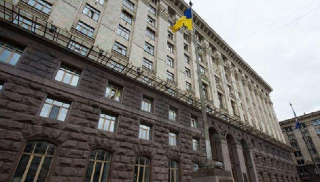 В Киевсовет прошли семь партий