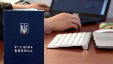 Укравтодор трудоустроил свыше 21 тысячи людей