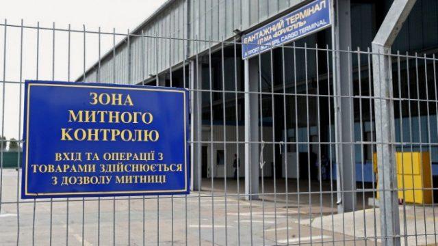 Таможня выявила нарушений на 2,2 млрд грн