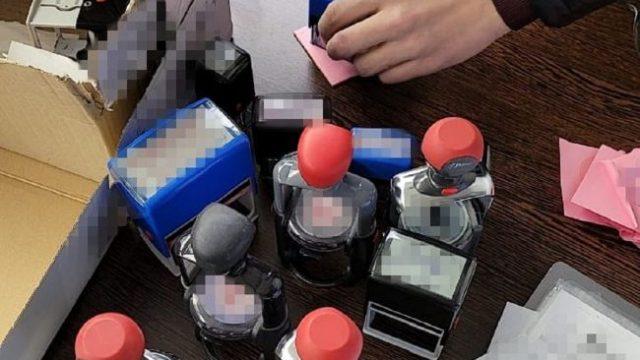 СБУ разоблачила схему импорта нефтепродуктов