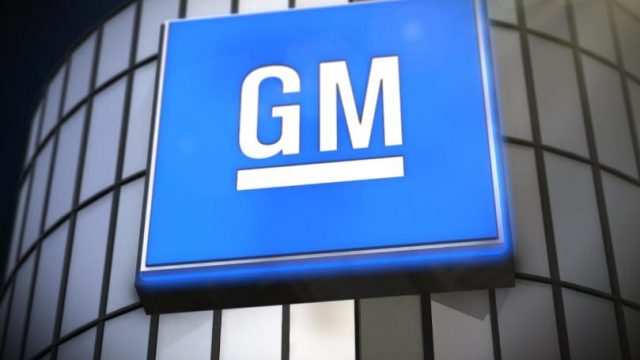 GM отзывает 5,9 млн автомобилей в США