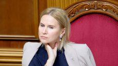 Вице-спикер Кондратюк готова вести пленарные заседания Верховной Рады