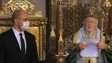 Вселенский патриарх посетит Украину