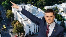Зеленский не исключает роспуска Верховной Рады
