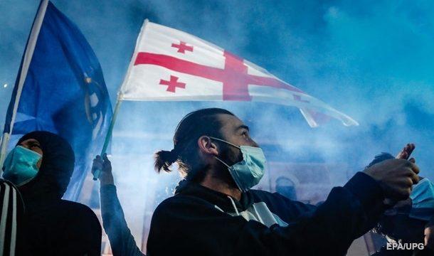 В Грузии начались протесты